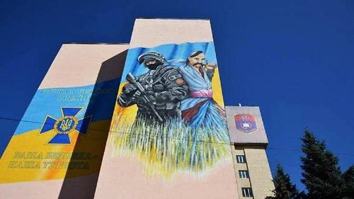 Академию СБУ украсили изображением бойца спецназа ФСБ