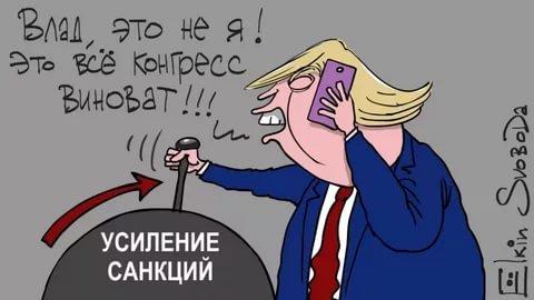 Карикатура: @im0-tub-ru.yandex.net/i?id=9f11f9eaa97ee90b326d15858b8779c7&n=13