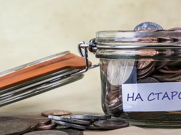 Возмущенные нищенскими пенсиями россияне потребовали закрыть за ненужностью Пенсионный фонд