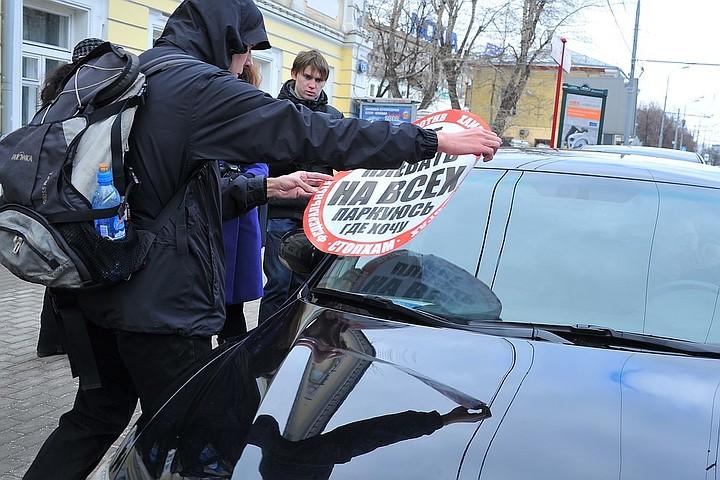 """Общественное движение """"СтопХам"""" будет ликвидировано по решению суда"""