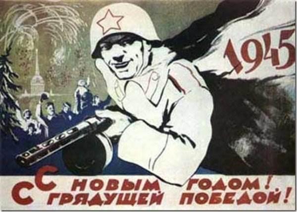 Плакаты СССР Великая Отечественная Война