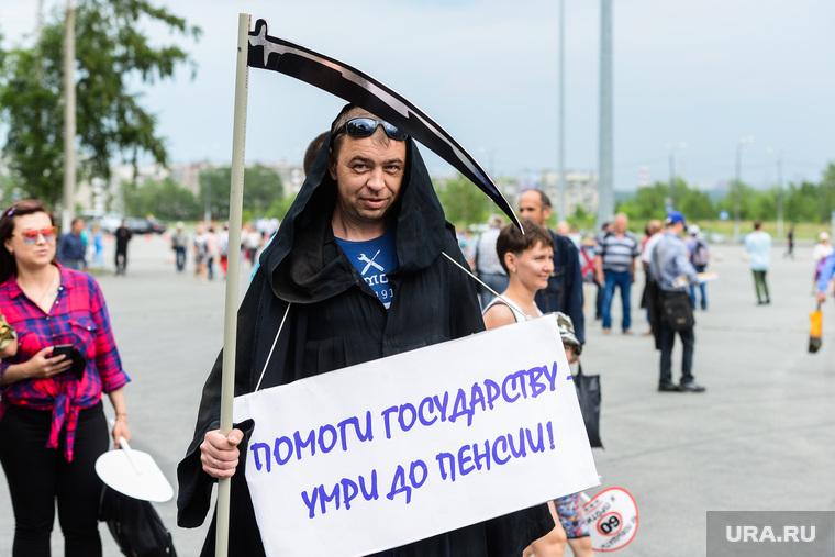 Белоруссию после «объединения» с Россией может ждать пенсионная реформа