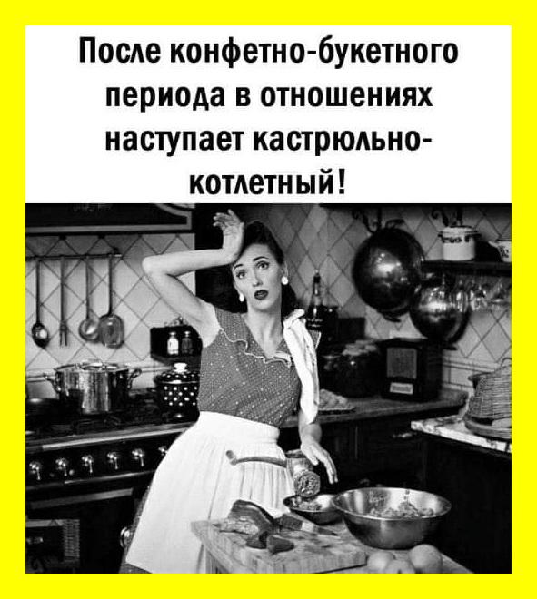 Спрашивает Вовочка у бабушки:  - Меня Маша на день рождения пригласила. Что ей подарить?... знаешь, время, большой, чтобы, смотришь, милый, Мужик, Доктоp, Вовочка, любишь, много, маленьких, возможность, отвести, взгляд, сторону, Наверное, смущать, бабушки, должна