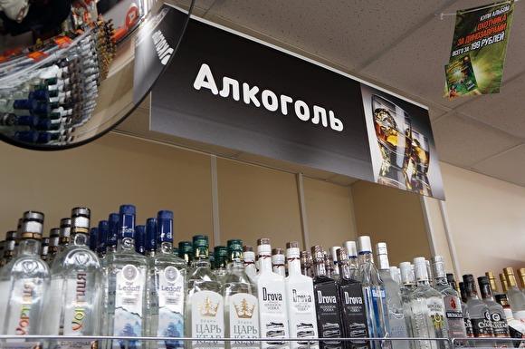 Минздрав начал готовить закон о запрете продавать алкоголь лицам младше 21 года