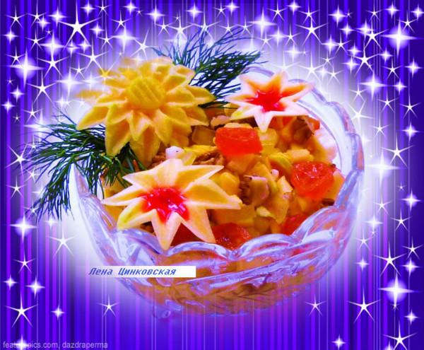 Салат из тыквы с яблоками, медом и орехами
