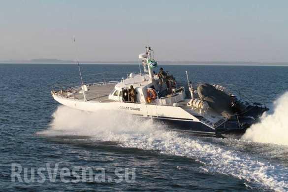 Началось! Российский сторожевой катер запугал украинских пограничников в Азовском море