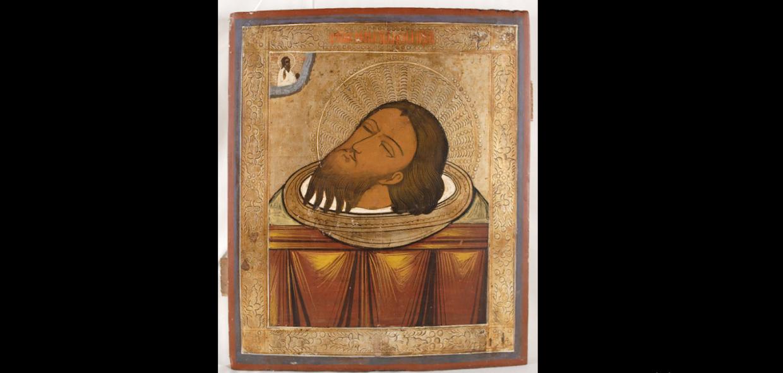 «Неупиваемая чаша»: как День трезвости связан с Усекновением главы Иоанна Предтечи Общество