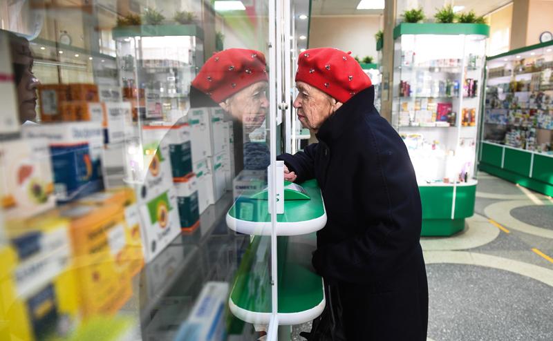 Ликвидация аптек: Клизму купите в супермаркете, где шоколадки лежат