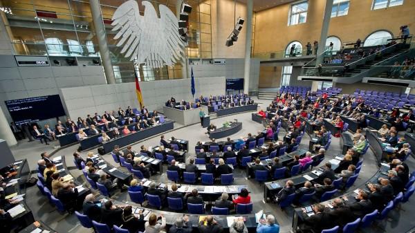 Моя непроизнесенная речь в Бундестаге