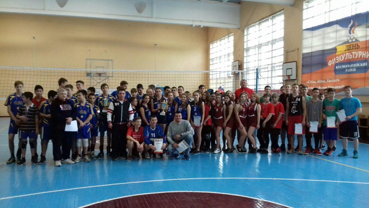 В Красногвардейском состоялось первенство по волейболу