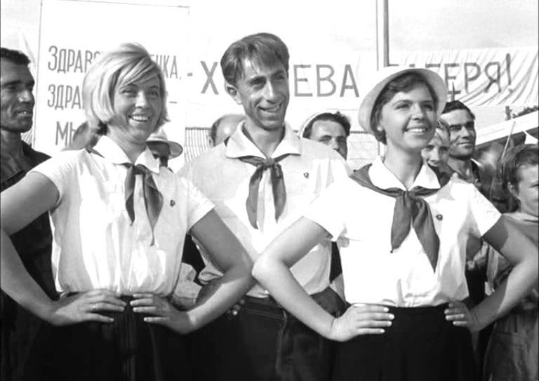 Пионервожатые из советского кино.