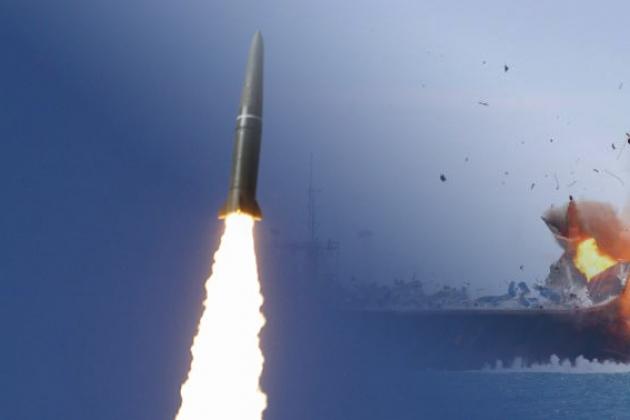 Ракета Искандер корабль