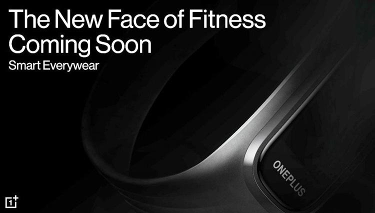 OnePlus представит свой первый фитнес-браслет 21 января новости,обсуждение,статья,технологии