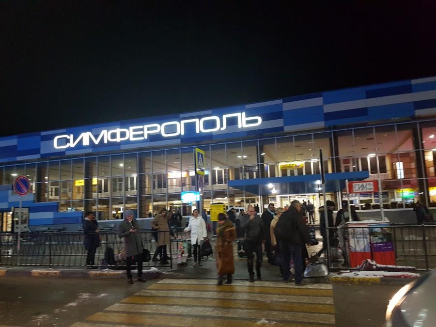 Вернулся в Крым