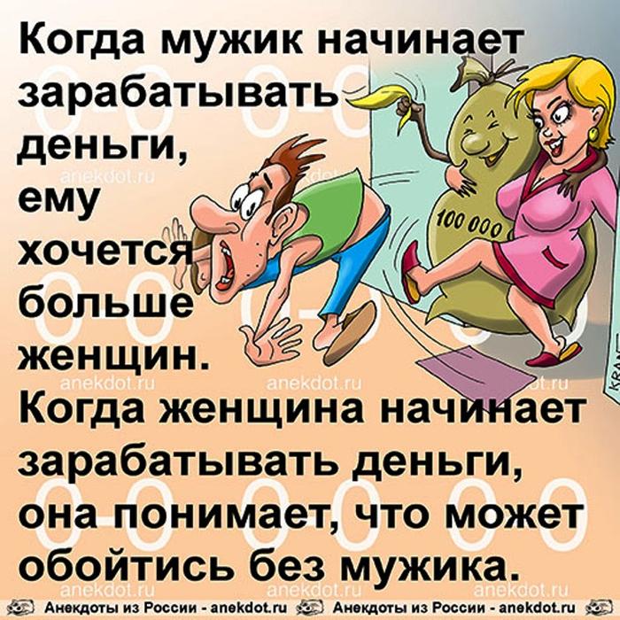 Да, осела земля, осела...~ АНЕКДОТЫ позитивные. анекдоты