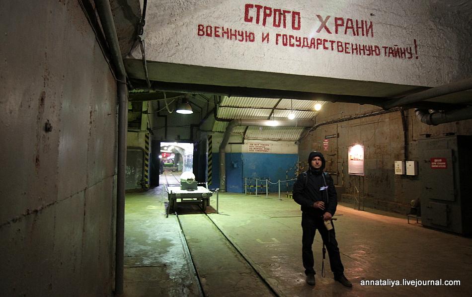 Самое секретное место Крыма