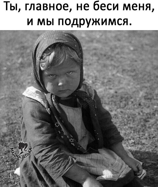 Тот, кто мало каши ел в детс…