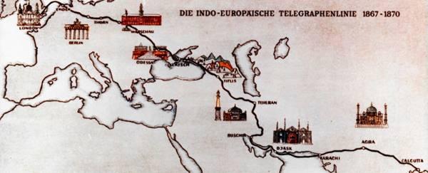 Индо-Европейский телеграф: в…