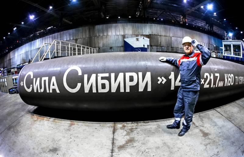 Отказ от российского газа: Китай готовит энергетическую революцию.