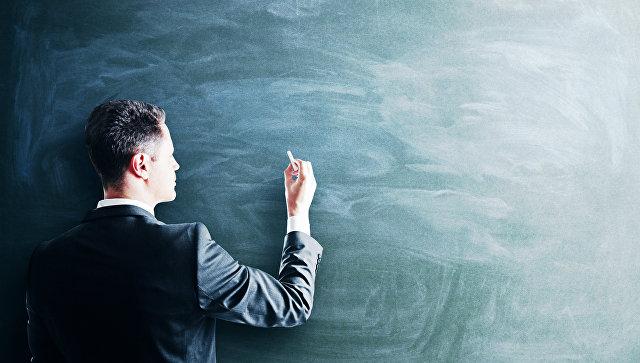 Рособрнадзор: половина учителей не справились с заданием по математике