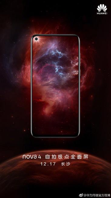 Huawei Nova 4 с «дырявым» дисплеем покажут уже 17 декабря