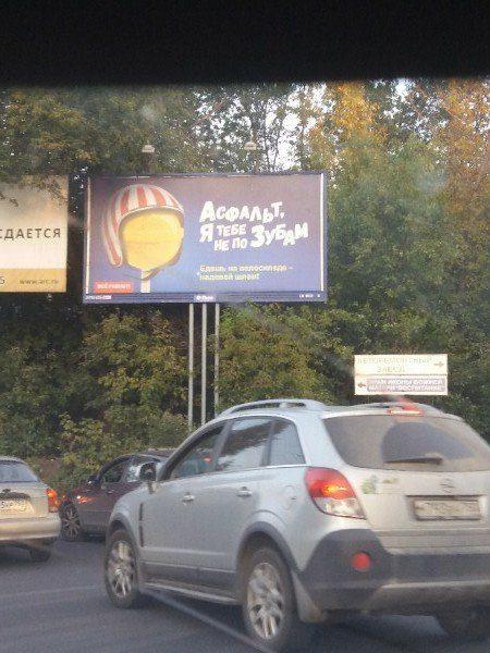 Объявления и реклама, которые вас рассмешат прикольные картинки