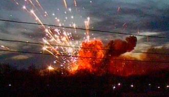 Сильный взрыв в Донецке. «Ос…