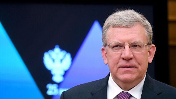 Кудрин рассказал об открытости российских ведомств