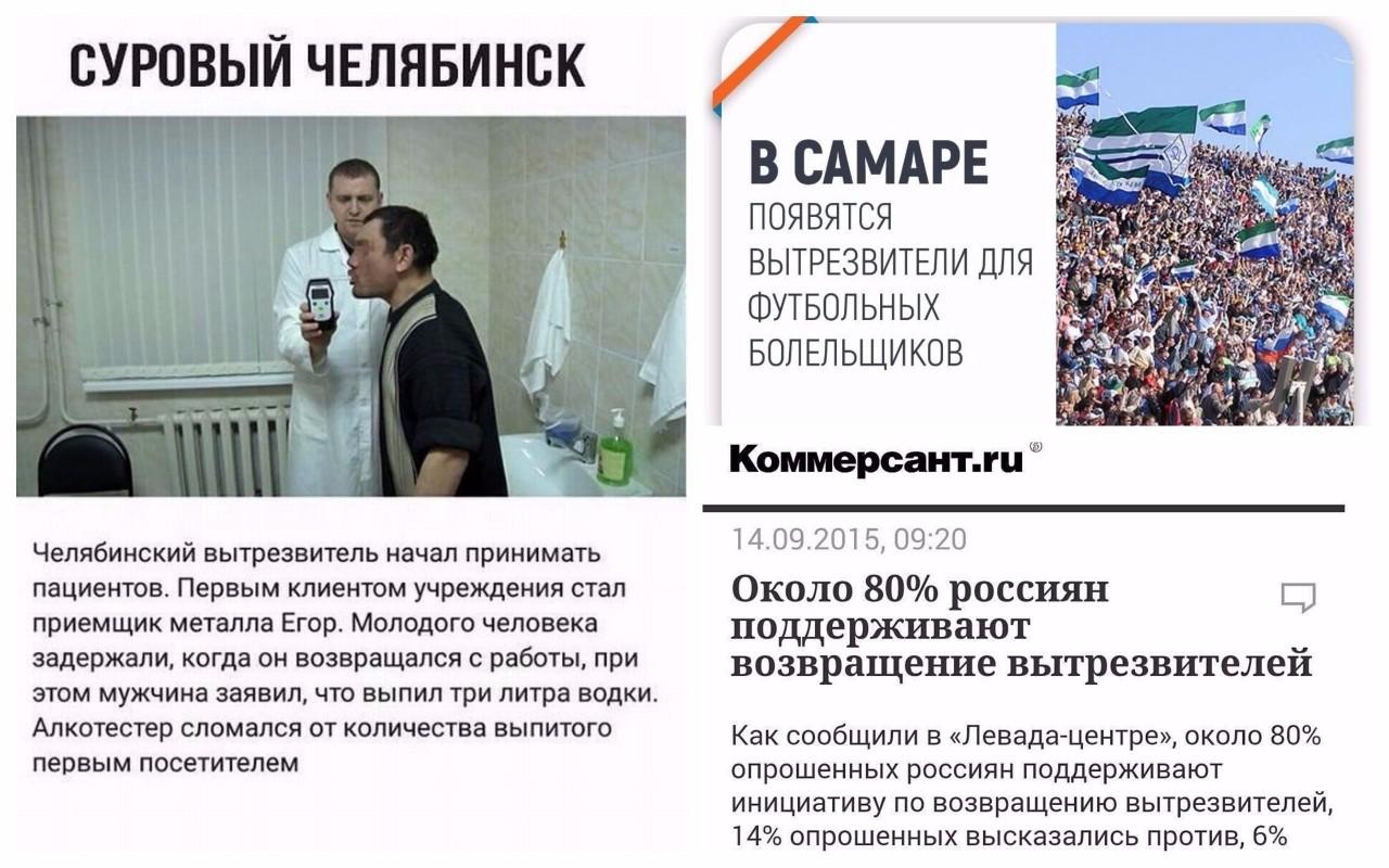 Приют для опьяневших: у вытрезвителей России нет отбоя от клиентов