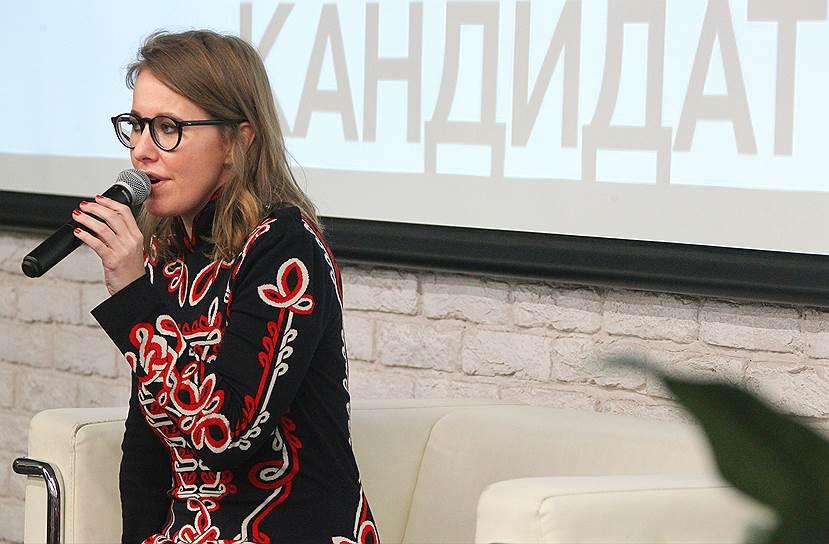 Ксения Собчак оскорбила чувства челябинских коммунистов
