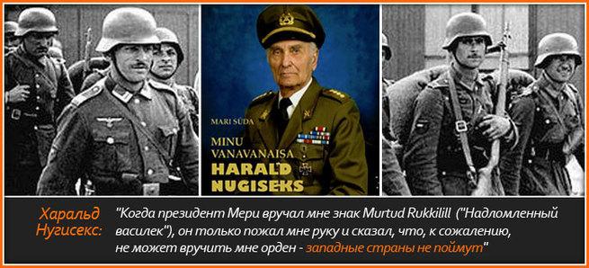 История, из которой русские должны сделать правильные выводы.