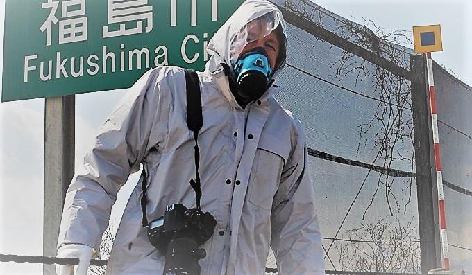 Фукусима продолжает убивать