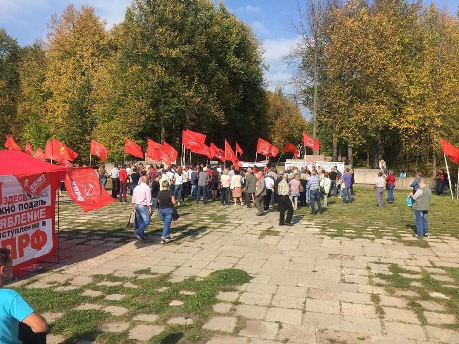 Пенсионный митинг КПРФ в Пет…