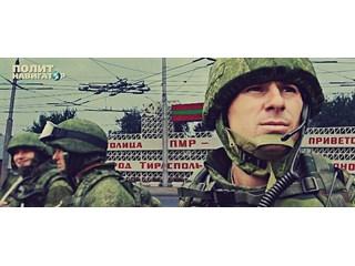 Молдове надолго отбили охоту воевать с Приднестровьем геополитика
