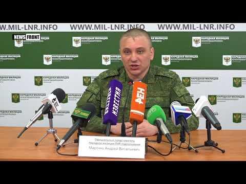 Народная милиция прогнозирует рост провокаций у Станицы из-за прибытия «Правого сектора»