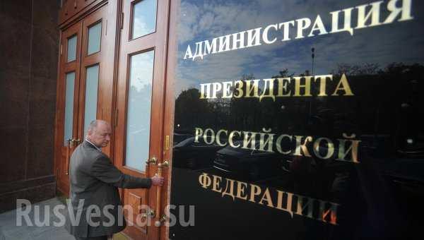 Уволились высокопоставленные российские чиновники, занимавшиеся Украиной