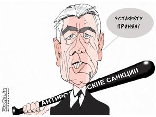 Цель новых санкций США — ослабить Россию в ЕС и усилить Китай в Иране