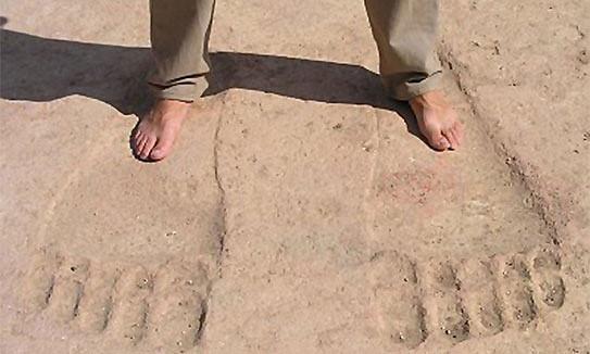 """Загадки древнейшего храма Айн-Дара — следы """"богов"""" и древних технологий на земле Сирии"""