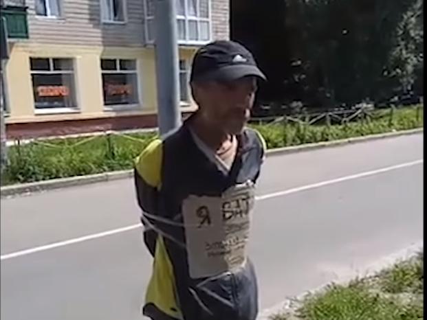 Украинские нацисты привязали…
