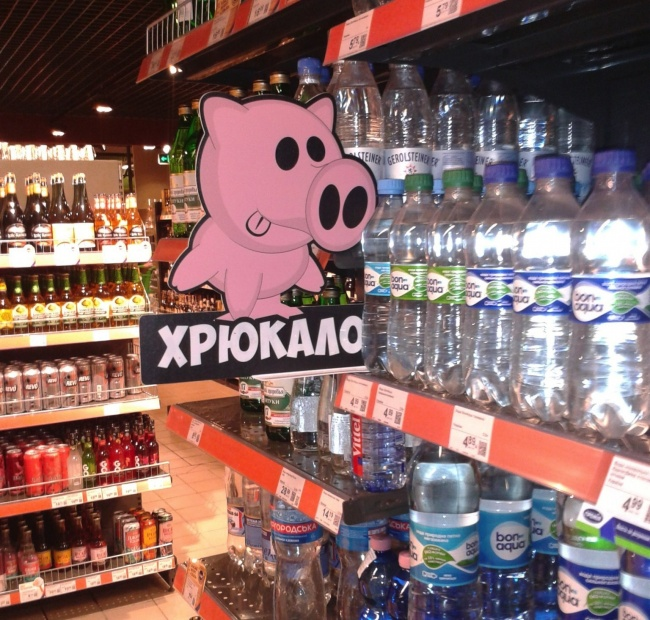 А пошли в супермаркет!!!