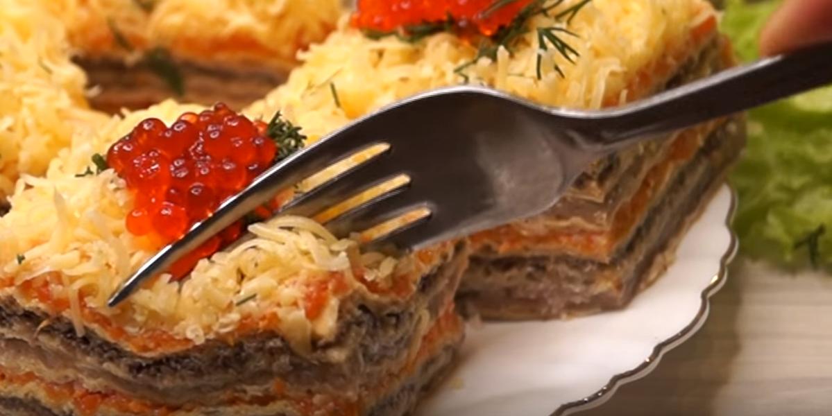 Селедочный торт на вафельных коржах-не оставит ваших гостей равнодушными!
