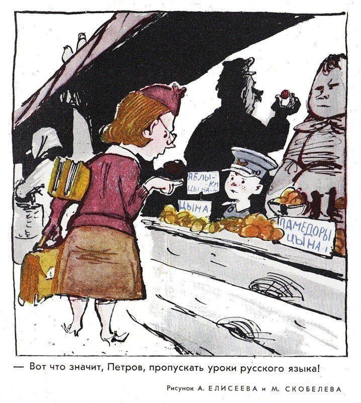 Смешные картинки крокодил журнал, картинки заметками