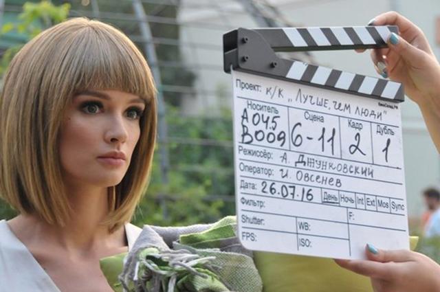 Паулина Андреева в образе робота в сериале