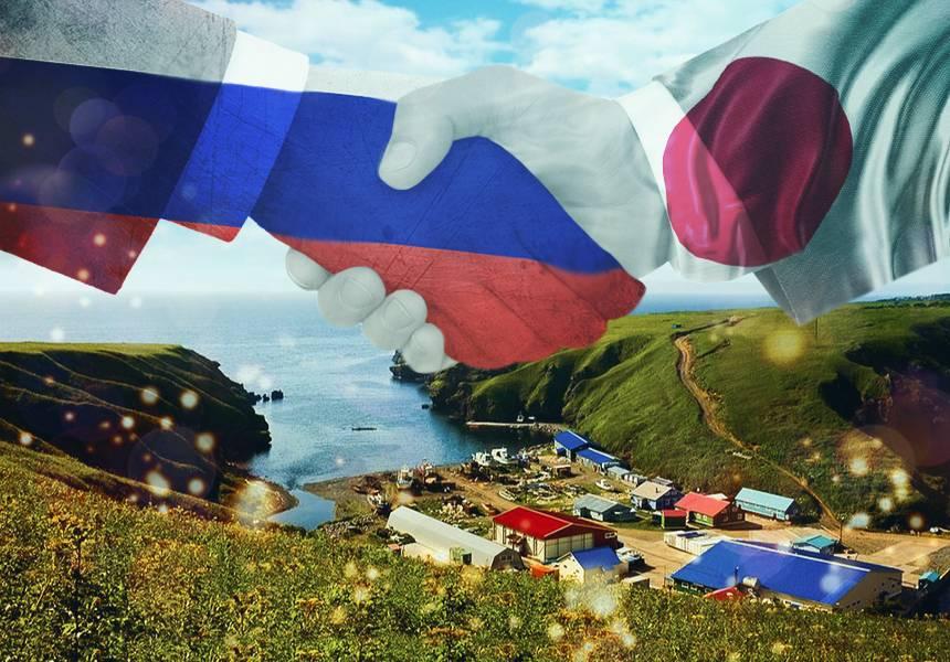 Россия и Япония пришли к соглашению