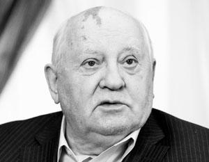 Горбачев назвал корень прова…