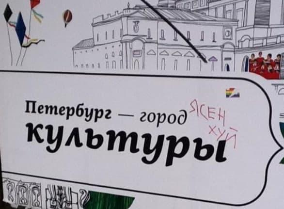 В Петербурге посетители библиотеки подрались из-за места в читальном зале культурная столица,питер,происшествия