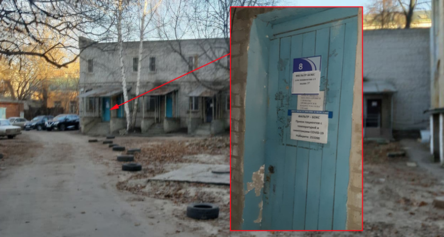 О том, что не приснится даже Навальному медицина,общество,россияне