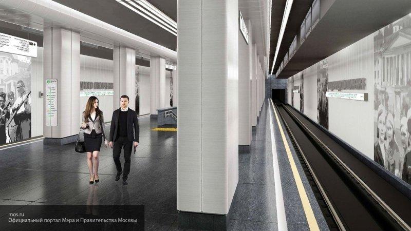 Девять новых станций метро планируют открыть в Московском метрополитене