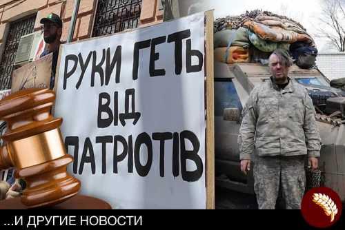 «Ветераны АТО», убийцы и мародёры на Украине получат особые права украина
