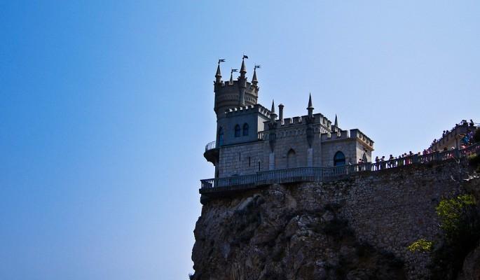 Новый удар по Крыму: сервис …